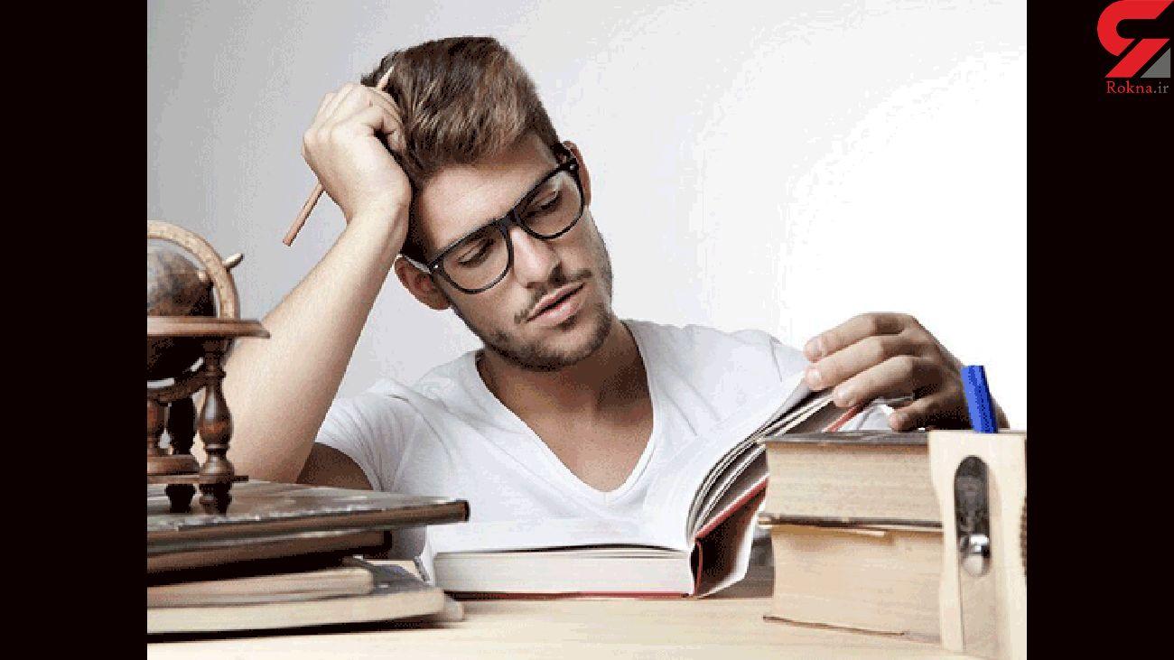 فوت و فن درس خواندن در زمان کم