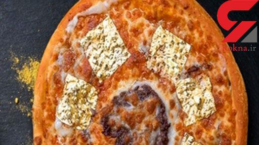 پخت پیتزا با روکش طلا در اصفهان +عکس