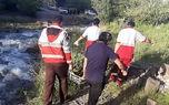 تلخ ترین اتفاق برای کودک 5 ساله در رودخانه کرج
