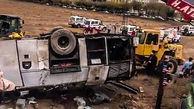فیلم صحنه مرگبار واژگونی اتوبوس کارمندان پالایشگاه اصفهان