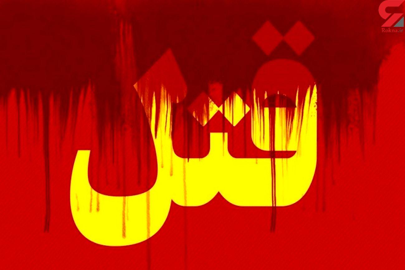 دستگیری قاتل 2 زن و کودک کرمانشاهی / مرد اسیدپاش به دام افتاد