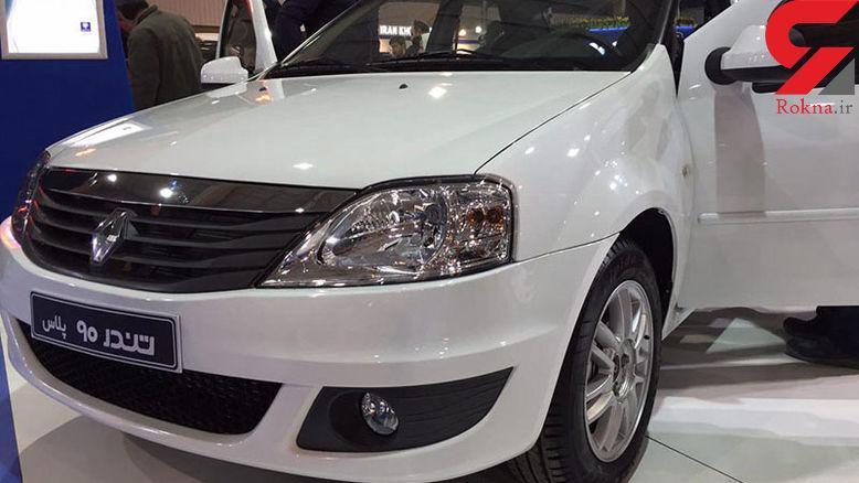 جدول متحیر کننده از قیمت جدید خودروهای داخلی
