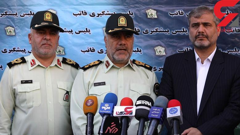 آماده باش کامل پلیس تهران برای اربعین حسینی