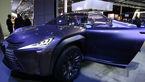 کراساوور مفهومی لکسوس تا سال 2020 به تولید می رسد/در لس آنجلس رونمایی شد+تصاویر