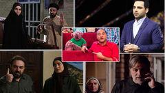 کدام سریال های تلویزیون در این چند شب ماه مبارک رمضان نمره قبولی گرفتند؟
