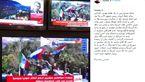 واکنش محسن رضایی به حملات شب گذشته آمریکا به سوریه + عکس