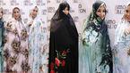 واکنش شدید به فشن شوی «چادر» با حضور بازیگران زن!+عکس