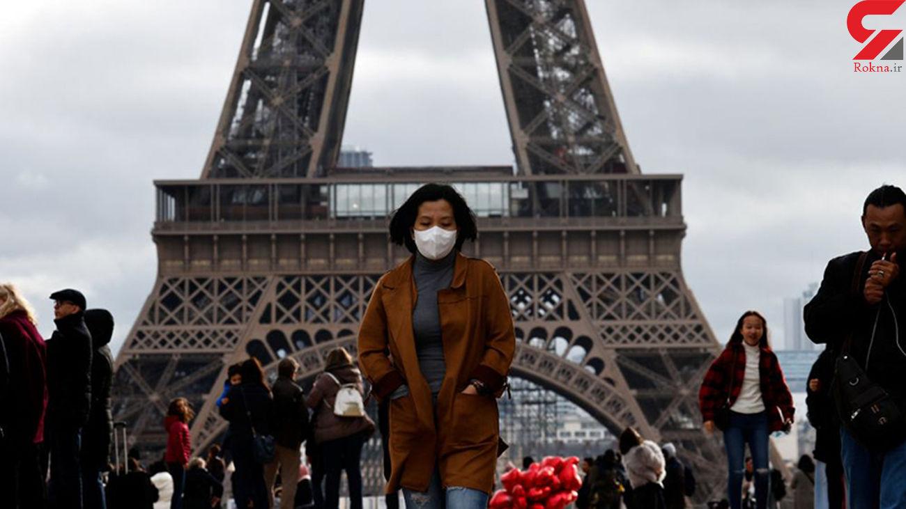 فرانسه مرگبارترین روز کرونایی را ثبت کرد
