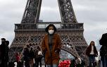 قربانیان کرونا در فرانسه از 8 هزار نفر فراتر رفت