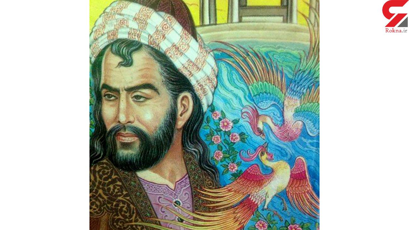 فال حافظ امروز / 12 مهر با تفسیر دقیق + فیلم