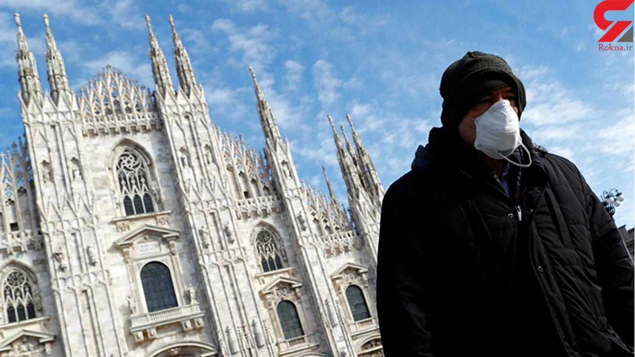 کرونا جان ۶۲۷ نفر دیگر را در ایتالیا گرفت