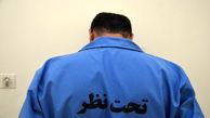 اوباش سابقه دار منطقه اسلام آباد دستگیر شد