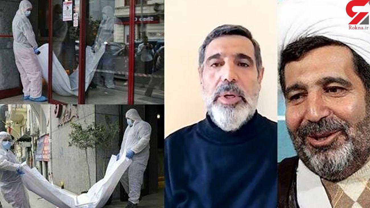 اعلام زمان و علت مرگ قاضی منصوری تا 2 هفته دیگر  / پرونده ای پر از ابهام !