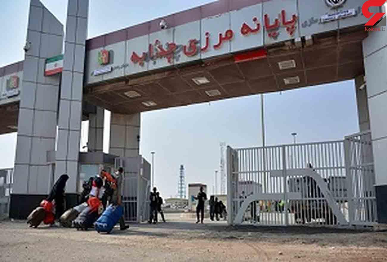 ورود این مسافران و تجار به ایران تا اطلاع ثانوی ممنوع شد