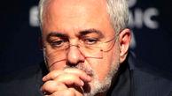 ظریف اقدام غیر قابل قبول نخست وزیر اسلوونی را محکوم کرد