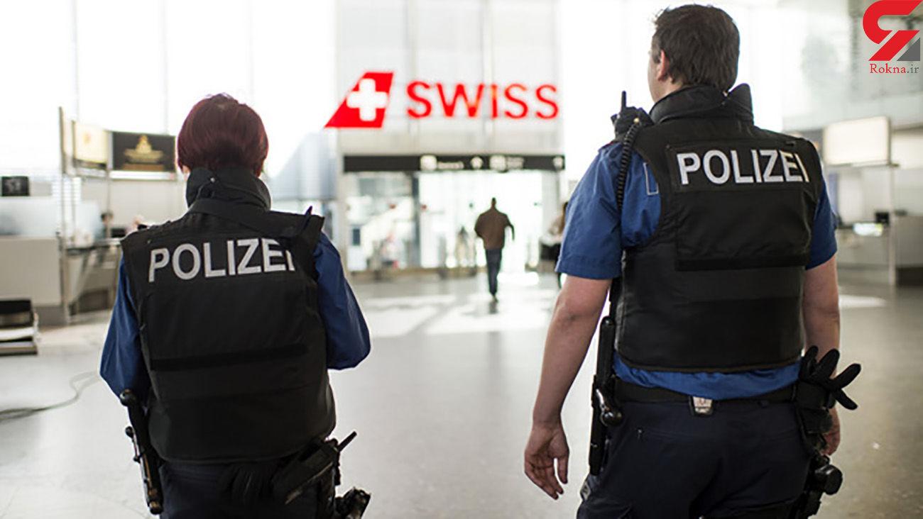 حمله خونین زن سوئیسی در یک فروشگاه بزرگ به مردم