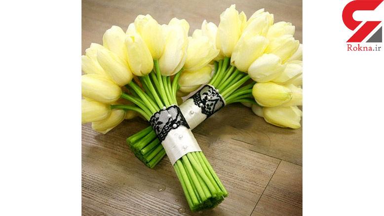 دسته گل برای دستهای خوشبخت عروس خانم ها