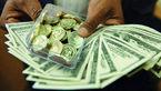 قیمت انواع سکه در بازار کاهش یافت/ افت نرخ دلار