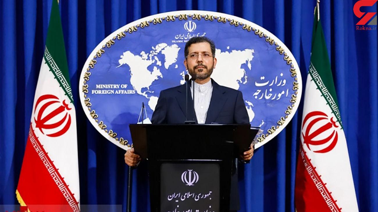 تکذیب نامه وزارت خارجه به رهبر انقلاب