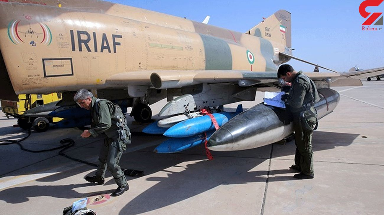 Air Force to Launch War Game in Central Iran