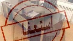 رسوایی شوم اعضای شورای شهر شریف آباد ورامین پیچیده شد!