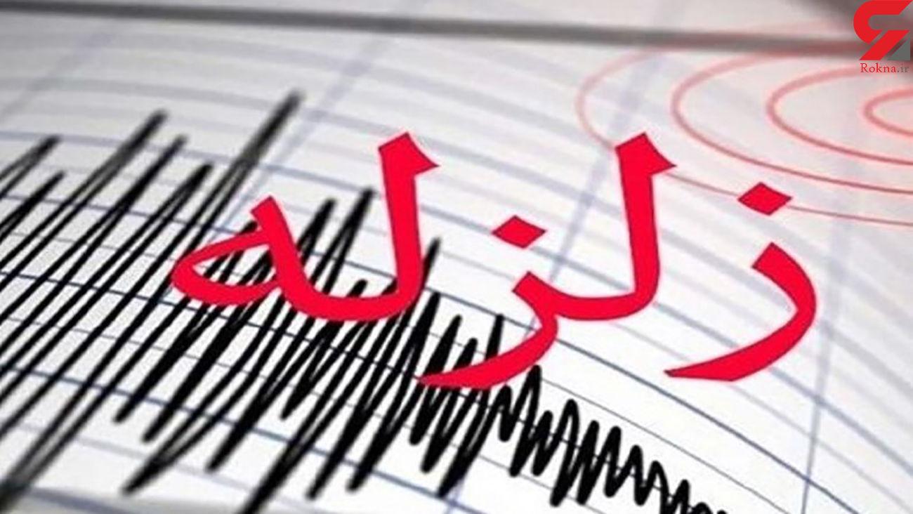 زلزله شدید کرمانشاه را لرزاند / دقایقی پیش رخ داد