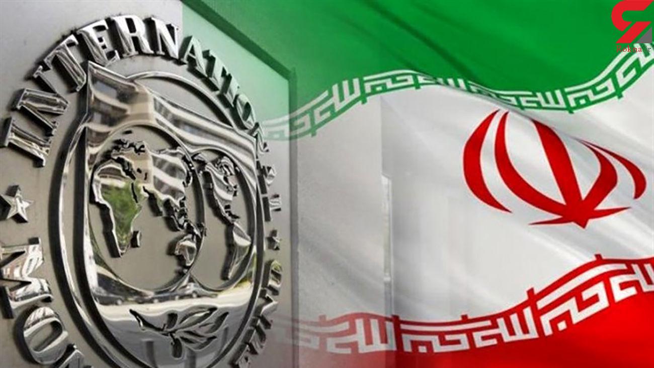 صندوق بینالمللی پول: در حال بررسی درخواست وام ۵ میلیارد دلاری ایران هستیم