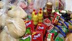 توزیع بستههای حمایت غذایی در 7 مرحله در دولت یازدهم