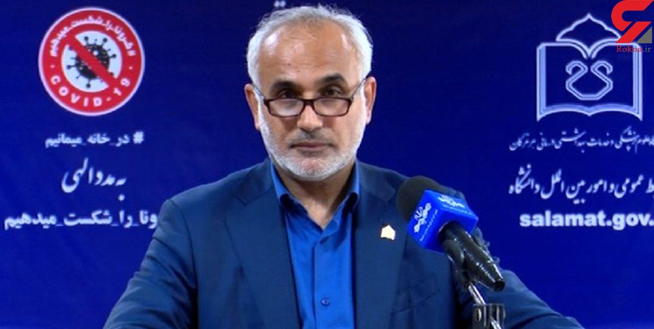 ثبت نام ۲ هزار هرمزگانی در کارآزمایی بالینی واکسن پاستور ایرانی