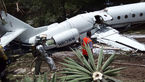 نصف شدن هواپیما در فرودگاه  هندوراس+ عکس