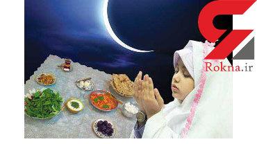 تغذیه مناسب برای روزه اولی ها در ماه مبارک رمضان