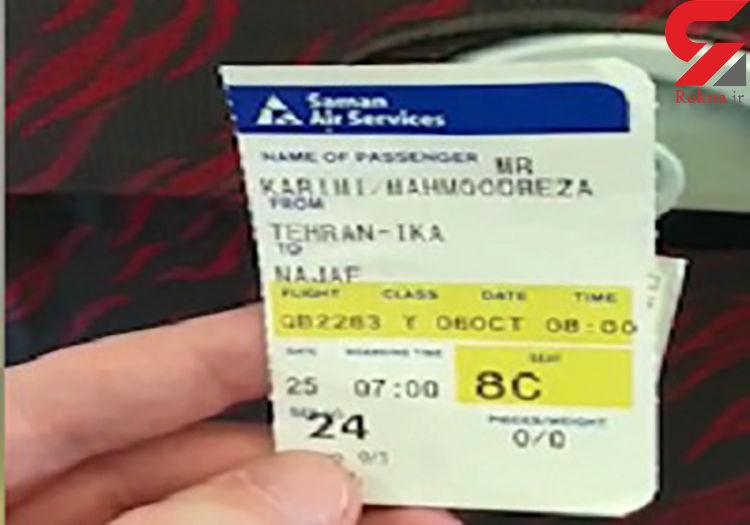 سردرگمی مسافران در هواپیمای قشم ایر + فیلم