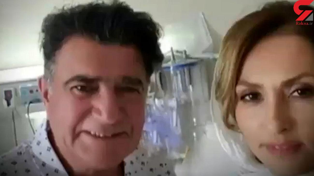 آخرین سلفی استاد محمدرضا شجریان و همسر دومش در بیمارستان + عکس