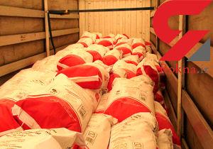 کشف بیش از ۱۷ تن شیرخشک قاچاق در سرباز
