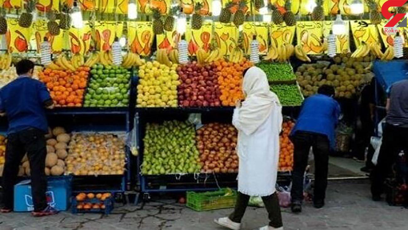 ساعات کار میادین میوه و تره بار در ماه رمضان اعلام شد