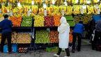 اعلام زمان کار میادین میوه و تره بار تهران در ماه رمضان