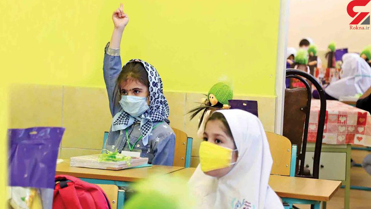 ۱۸۰ مدرسه خالی در استان اردبیل وجود دارد
