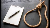 ناگفته های خودکشی یک زن بخاطر مرگ کرونایی شوهرش /  اشک همه در نیشابور درآمد + گفتگوی اختصاصی