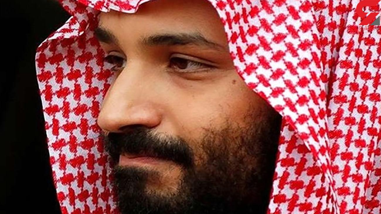 بن سلمان ترسش را به زبان آورد / ایران من را می کشد !