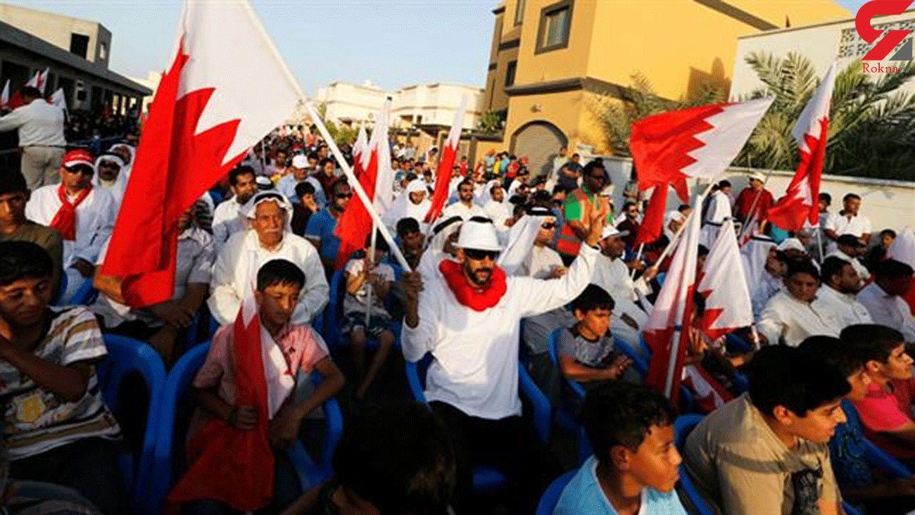 Bahraini Movement Urges Overthrow of Ruling Regime
