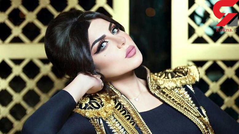 سر کار گذاشتن بازیگر زن کویتی در عربستان