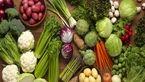 سلامت تان را با این سبزیجات خام حفظ کنید