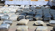 کشف یک محموله قاچاق مواد مخدر در ملایر
