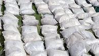 کشف مواد مخدر از یک 405 در سبزوار