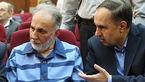 گفتگوی متفاوت با قاضی پرونده خفاش شب تهران! + بیوگرافی