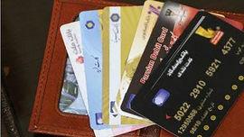 امتناع بانک های همدان از ارائه خدمات بر پایه رمزهای پویا تخلف است