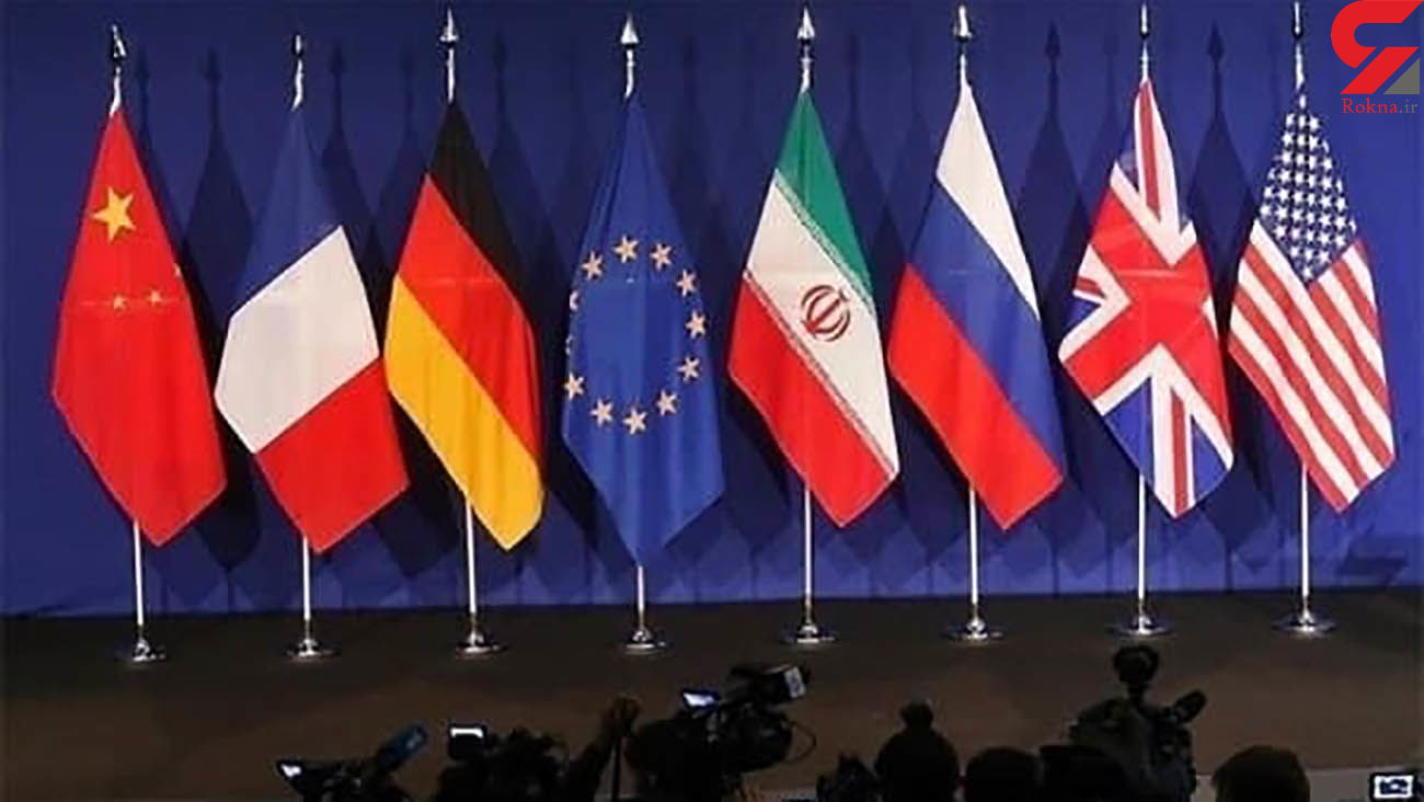 آمریکا: بازگشت دوجانبه به برجام هنوز امکان پذیر است