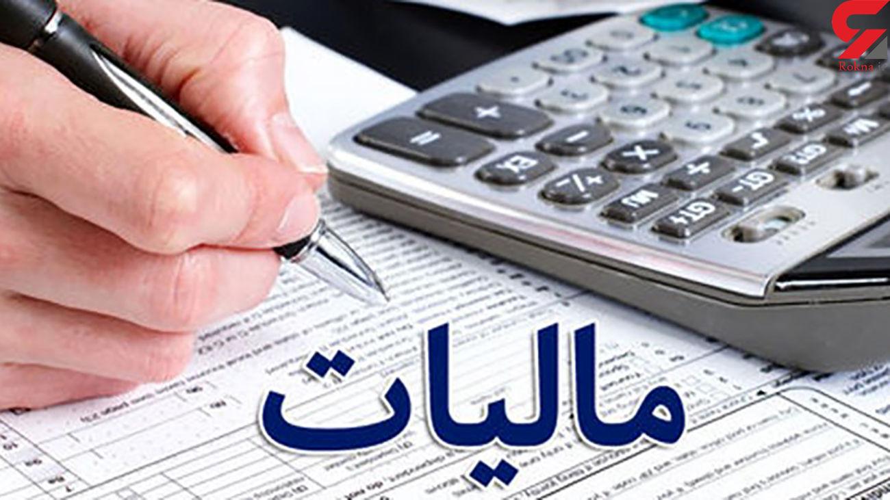 حداکثر زمان تقسیط مالیات به 60 ماه افزایش یافت + سند