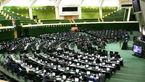 جزئیات طرح اقدام متقابل مجلس در برابر تحریم های سنای آمریکا