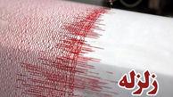 جزئیات زلزله 4.6 ریشتری بستک